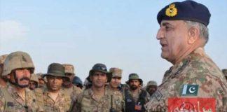 آرمی چیف پاکستان