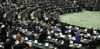irani-assembly