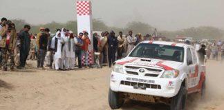 Motor-Car-rally