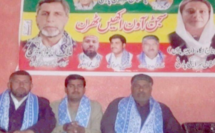 pakistan-saraiki-party