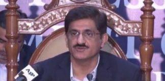 وزیر اعلی سندھ