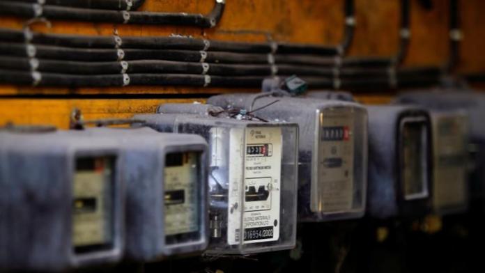 eletrict-price-nepra